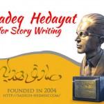 Sadeq Hedayat Literary Awards