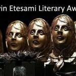 Parvin Etesami Awards