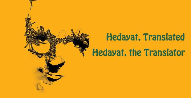 Hedayat