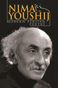 Nima-Youshij
