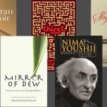 Top 2014 Literary Translations From Persian
