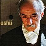 Reza Baraheni on Nima Youshij