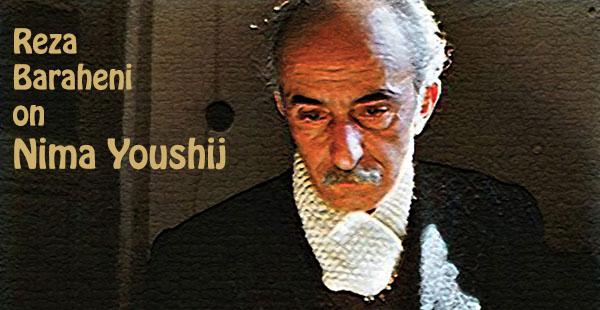 Youshij