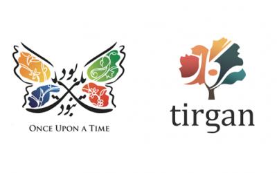 tirgan-logos