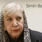Simin: Versifier of a Nation's Sentiments & Sorrows
