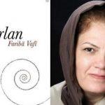 Fariba Vafi nominated for LiBeratur Prize