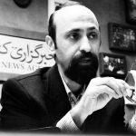 Farhad Taheri